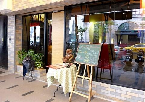 重庆森林 创意川菜料理餐厅