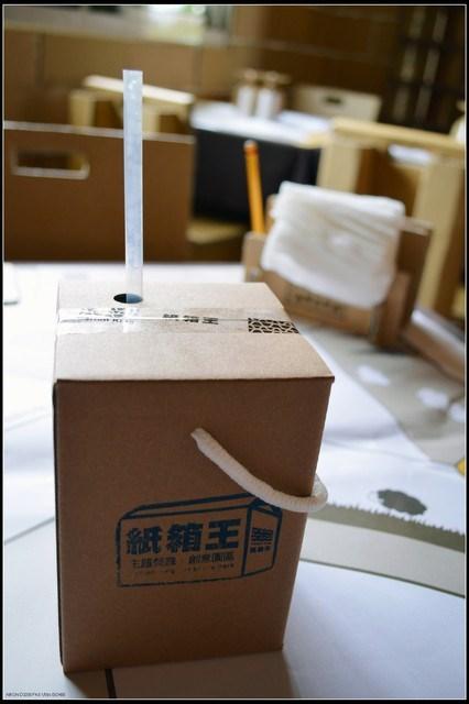 椅纸箱包装设计