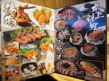 面饭火锅类