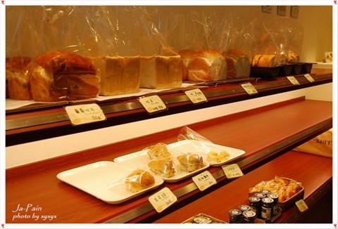 是偏欧式的硬面包
