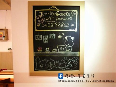 吧台小黑板设计