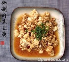 秘制肉末豆腐