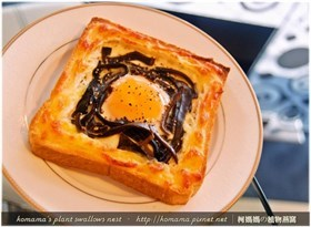 黑木耳太陽蛋吐司