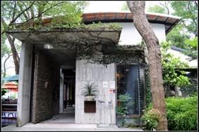 上田咖啡休閒莊園