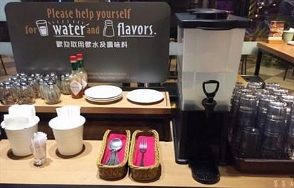 茶水調味料自助區