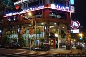 紅拱門泰式主題餐廳
