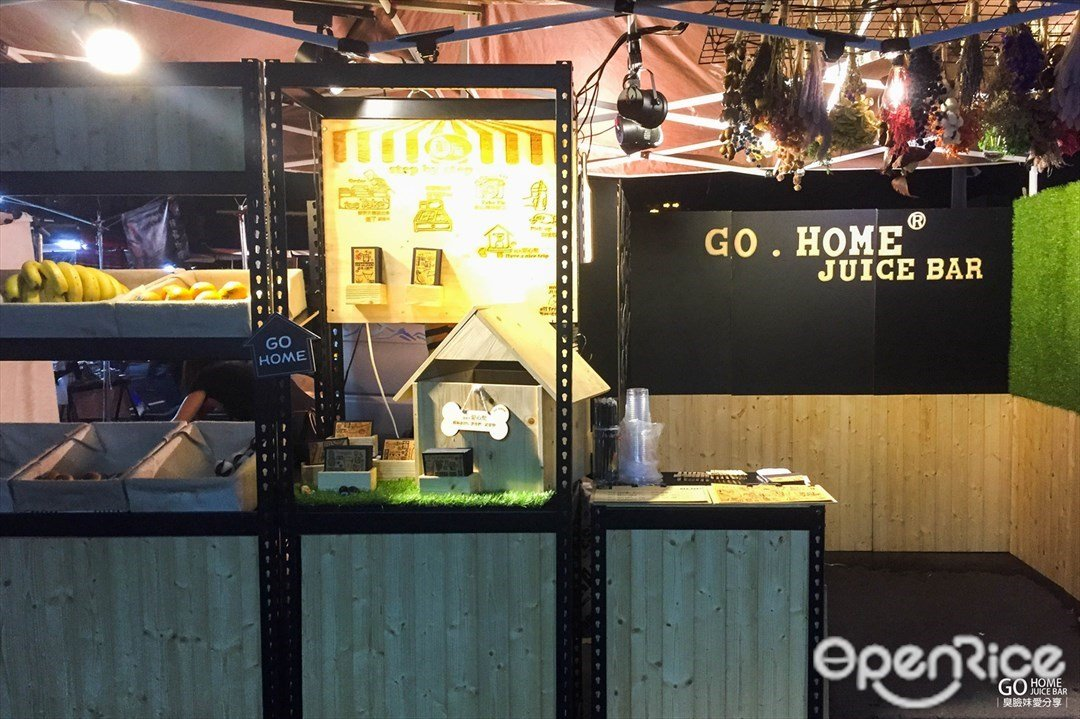 Go Home Juice Bar In North District Tainan Openrice Taiwan