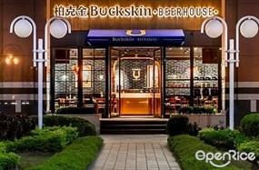 柏克金啤酒餐廳