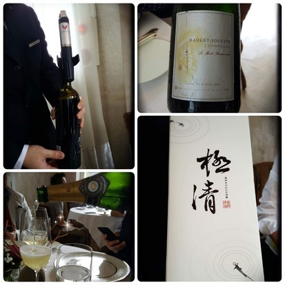 配酒:日本清酒,自家品牌香檳,Coravin取酒器