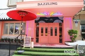 Dazzling Cafe Badass Babes Club 台北東區店