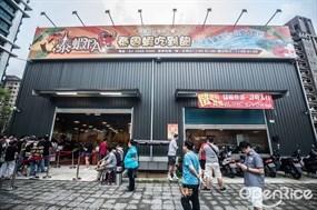 泰蝦PA水道泰國蝦吃到飽