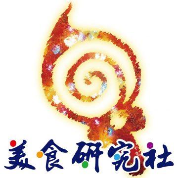 國立台北科技大學美食研究社